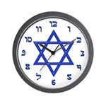 Hebrew Font-Star Of David Wall Clock