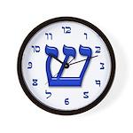 Hebrew Font-Shin Wall Clock