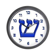 Hebrew Font-Shin Wall Clock