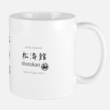 Shotokan Version 1 Mug