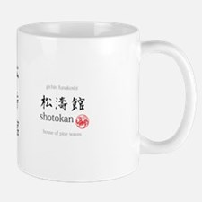 Shotokan Version 2 Mug