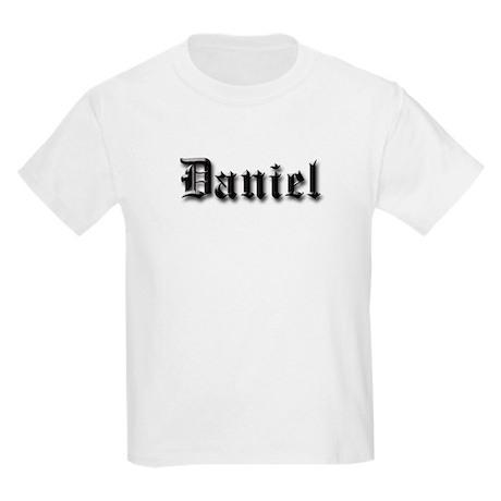 Howard Kids T-Shirt Personalized