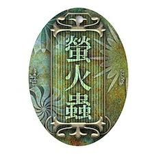 Full Burn Green Oval Ornament
