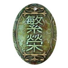 """""""Prosperity"""" Brilliant Green Oval Ornament"""