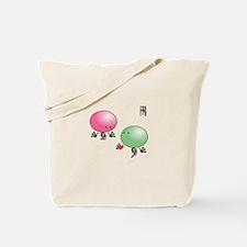 TING AND TANG Tote Bag