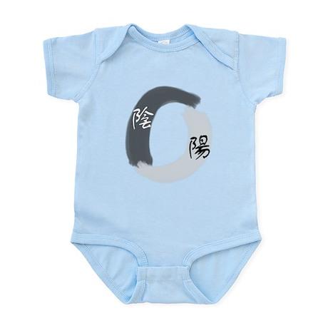 Yin Yang Infant Bodysuit