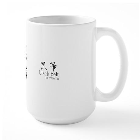 Black Belt In Training Large Mug