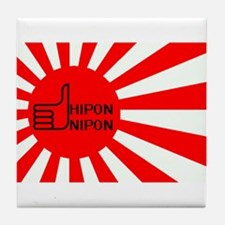 Hipon Nippon Logo Tile Coaster