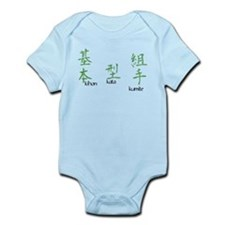 """Kihon, Kata, Kumite"" Infant Bodysuit"
