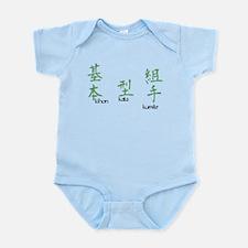 """""""Kihon, Kata, Kumite"""" Infant Bodysuit"""