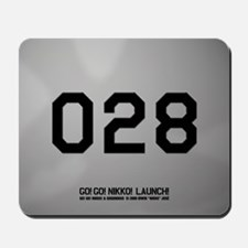 Alpha 028 Mousepad