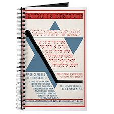 """Vintage Era Yiddish """"Learn English!"""" Journal"""
