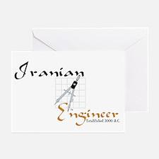 Iranian Engineer Greeting Cards (Pk of 10)