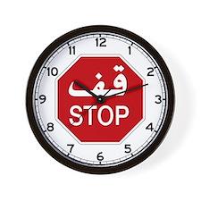 Stop, UAE Wall Clock