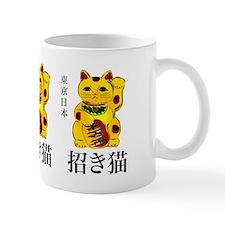 Gold Maneki Neko Mug