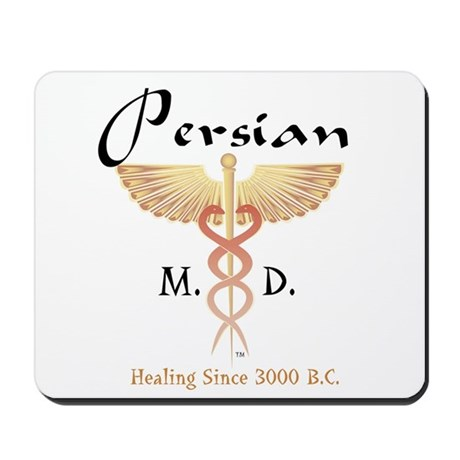 Red Persian M.D. Mousepad