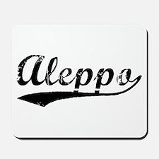 Vintage Aleppo (Black) Mousepad