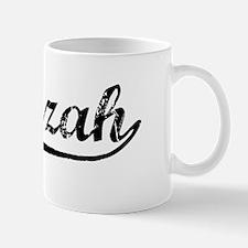 Vintage Al-Jizah (Black) Mug