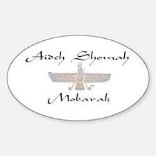 Aideh Shomah Oval Decal