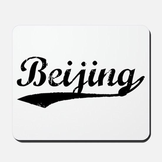 Vintage Beijing (Black) Mousepad