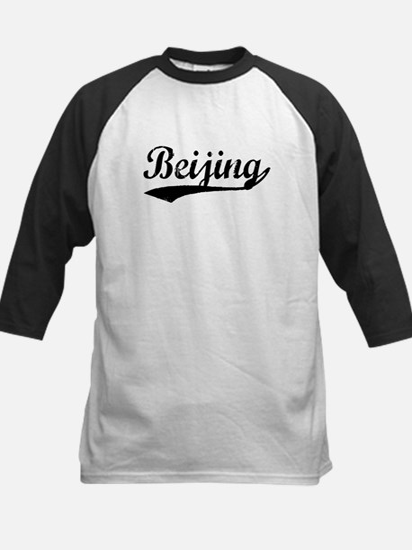 Vintage Beijing (Black) Kids Baseball Jersey