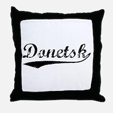 Vintage Donetsk (Black) Throw Pillow