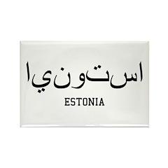 Estonia in Arabic Rectangle Magnet