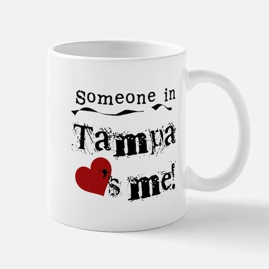 Tampa Loves Me Mug