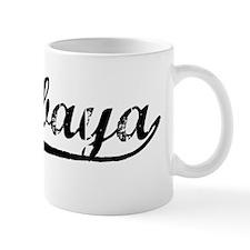 Vintage Surabaya (Black) Small Mug