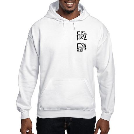 Electrical Engineer Pocket Image Hooded Sweatshirt
