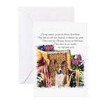 Basenji Art Greeting Cards (Pk of 20)