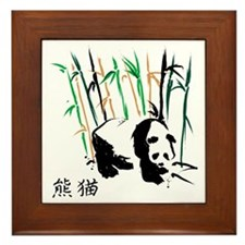 Cute Panda Framed Tile