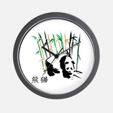 Cute Asian characters Wall Clock