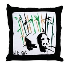 Cute Panda bear Throw Pillow