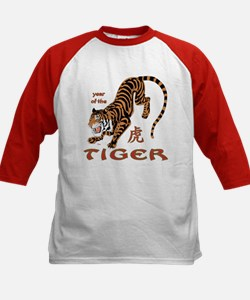 Year of the Tiger Tee