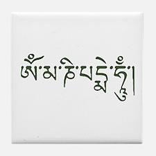Mantra: Om Mani Padme Hum Tile Coaster
