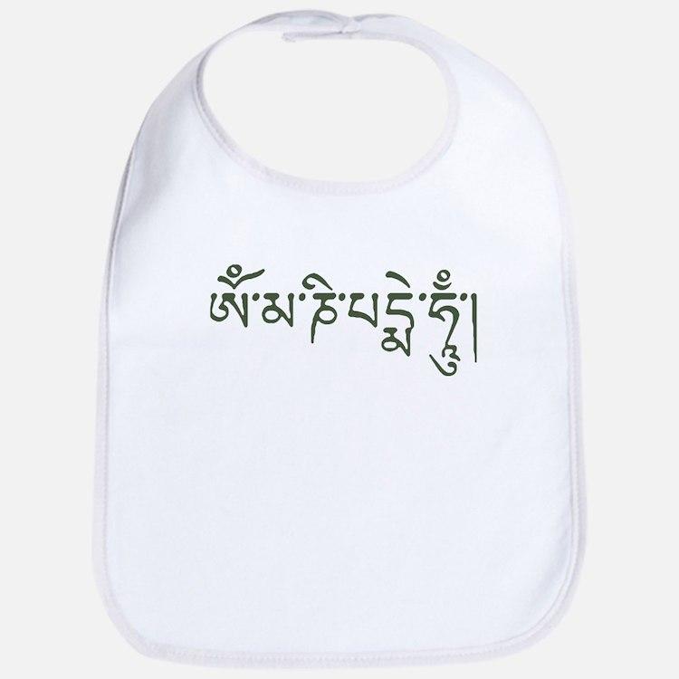 Mantra: Om Mani Padme Hum Bib