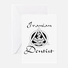 Iranian Dentist Greeting Cards (Pk of 10)