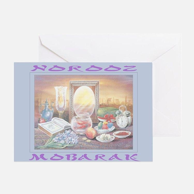 Norooz Mobarak Greeting Card