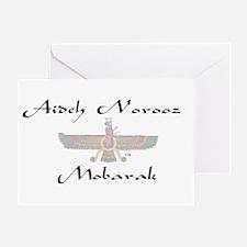Aideh Norooz Greeting Card