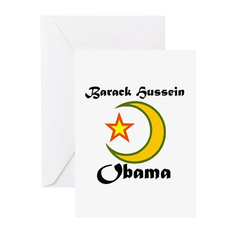MUSLIM OBAMA Greeting Cards (Pk of 20)
