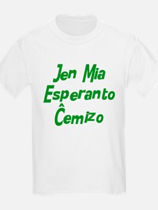 Behold My Esperanto T-Shirt