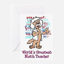 World's Greatest Math Teacher Greeting Card