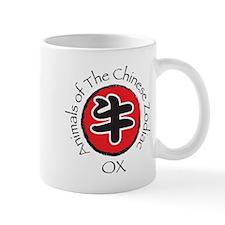 Chinese Zodiac - The Ox Mug