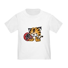 Chinese Zodiac - The Tiger T