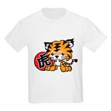 Chinese Zodiac - The Tiger Kids T-Shirt