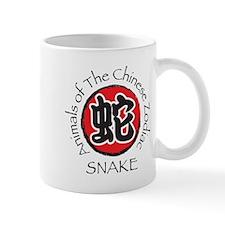 Chinese Zodiac - The Snake Mug