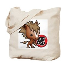 Chinese Zodiac - The Horse Tote Bag