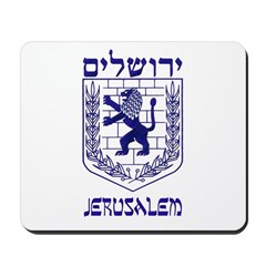 Jerusalem Emblem Mousepad