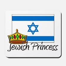Jewish Princess Mousepad